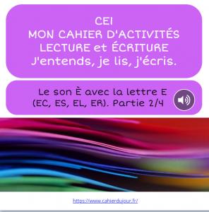 bookcreator CE1 son È avec ES ER EC EL