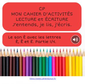 bookcreator CP son È avec È Ê E